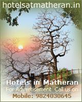 Matheran - Premium Portal about Hotels in Matheran